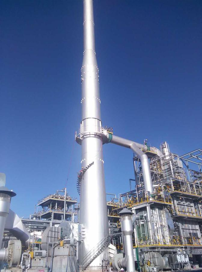 池州45米大烟囱折梯安装-团队素质高