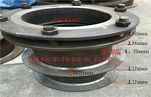 锦州消防水池柔性防水套管质量过硬