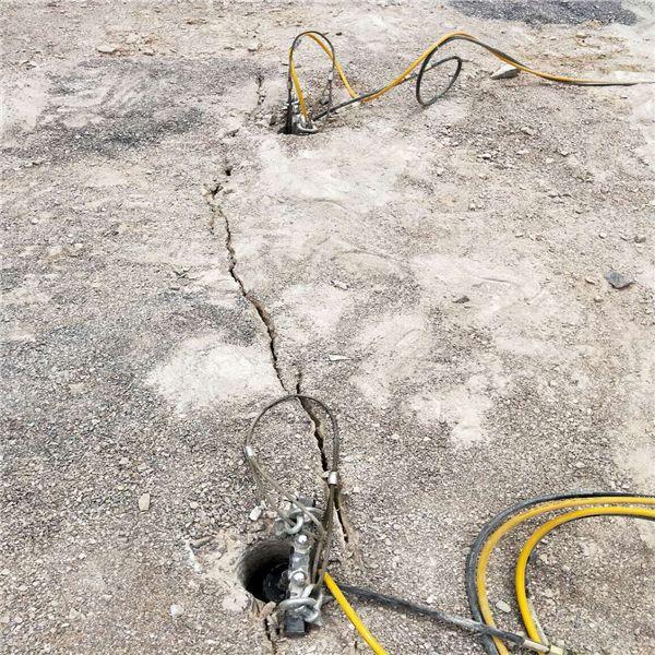海南市挖地基遇到硬石头怎么破除劈裂机厂家