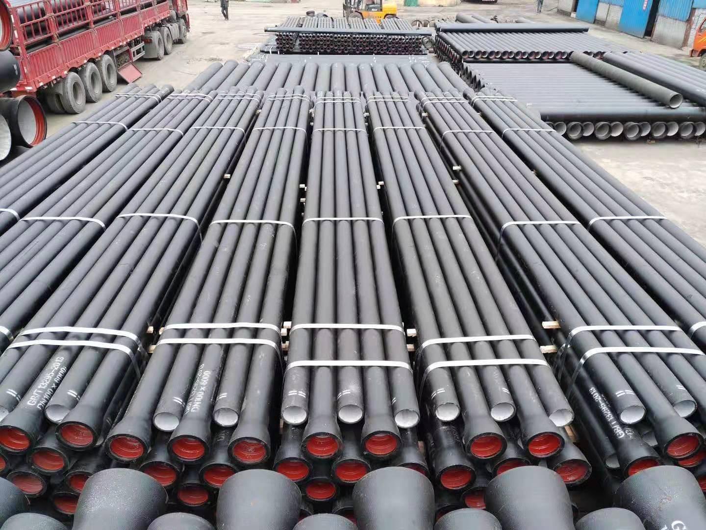 马鞍山生产加工球墨铸铁管