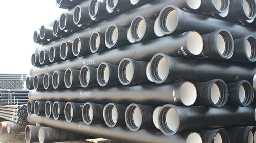 池州厂家直销700球墨铸铁管