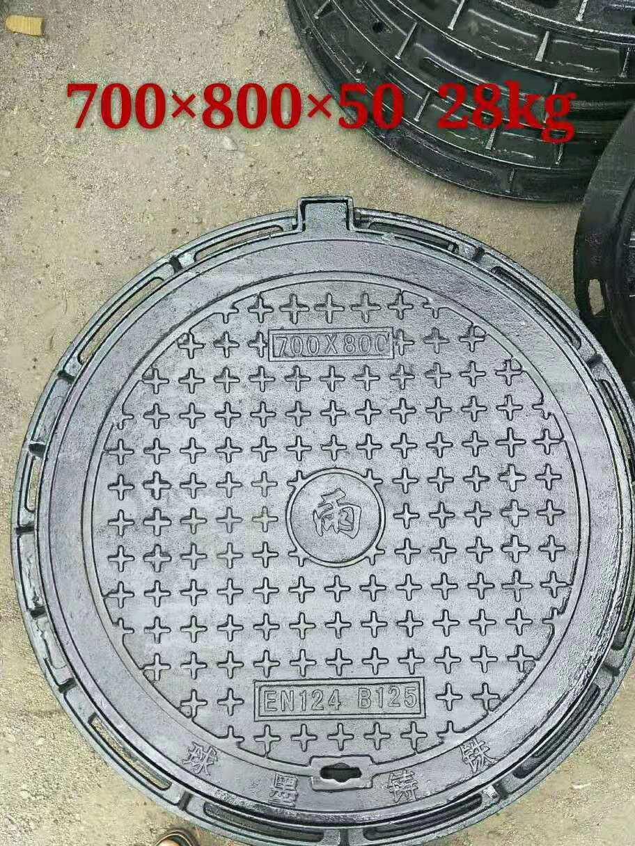 安徽生产定制350*500铸铁盖板厂家