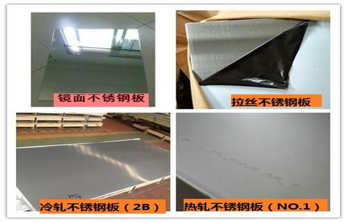 湖南316材质不锈钢板多少钱一吨