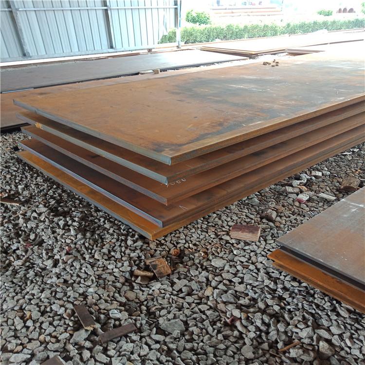临沂武钢NM360钢板~多型号