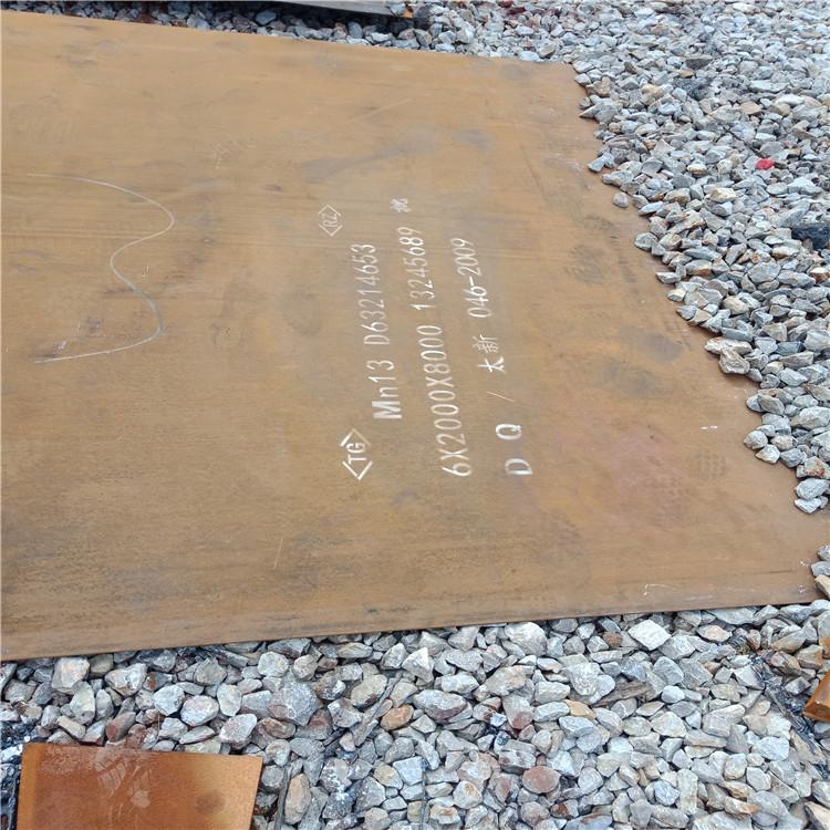 黔西南武钢nm360耐磨钢板~厂家