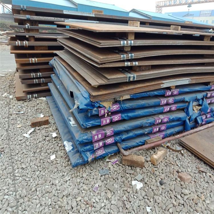 东营新钢nm360钢板~机械专用