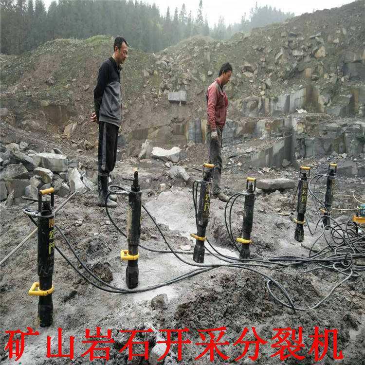 长沙市岩石开采劈裂机生产