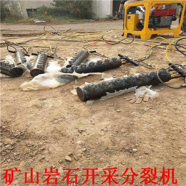 青石开挖岩石劈裂机开采案例洛阳市