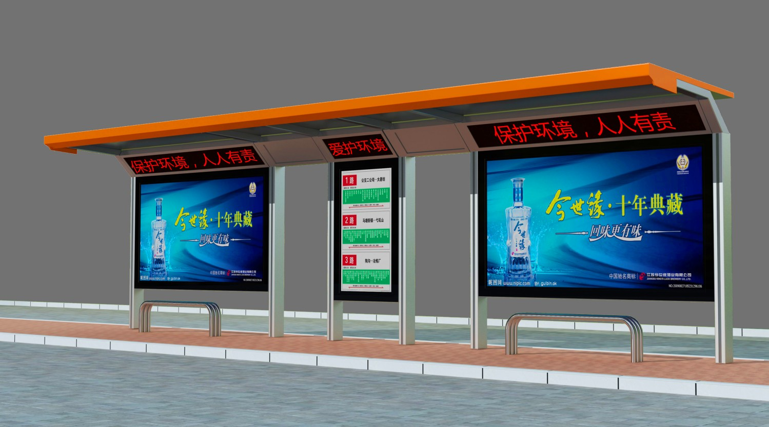 蚌埠公交车候车厅厂家