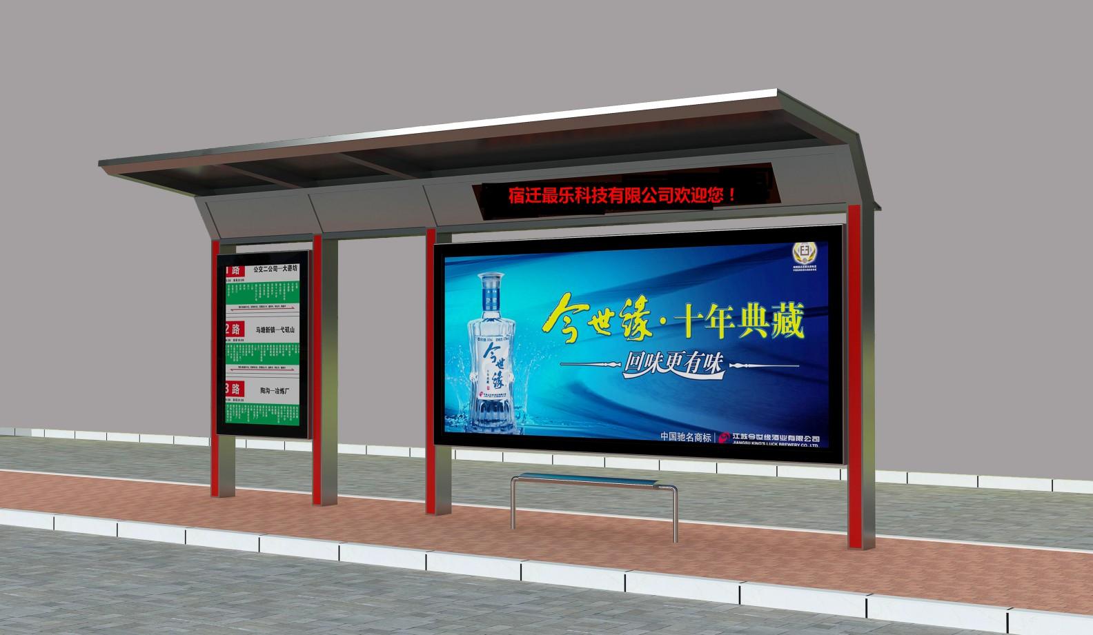 蚌埠公交站台哪里厂家