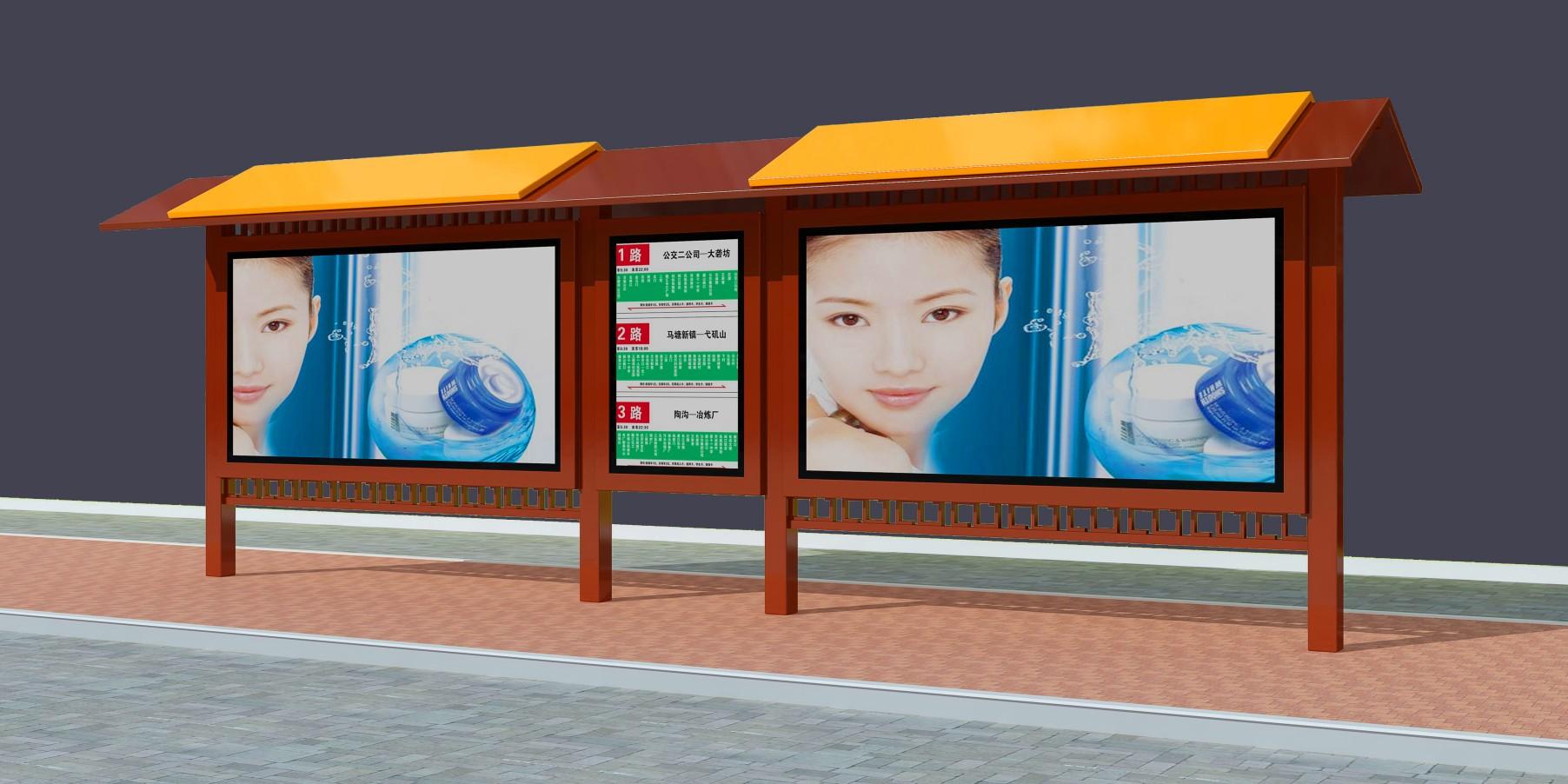 北京公交车候车厅优惠价格