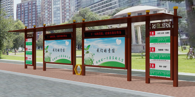 北京公交候车厅厂家在哪里