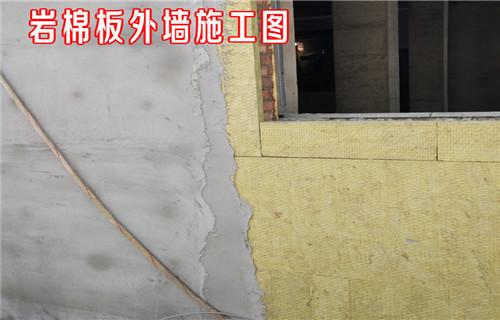 蚌山区5公分幕墙岩棉板批发商