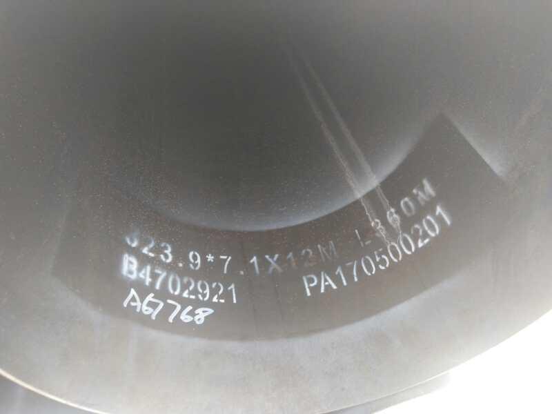 蚌埠现货L390管线管价格