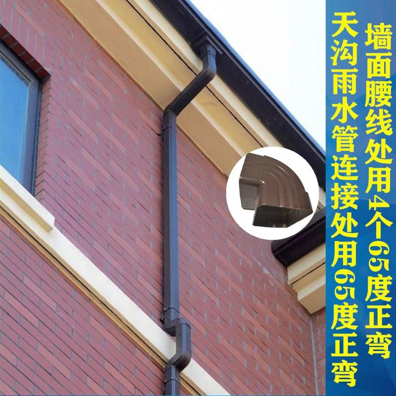 厦门铝合金屋檐流水槽雨水槽价格杭州飞拓建材