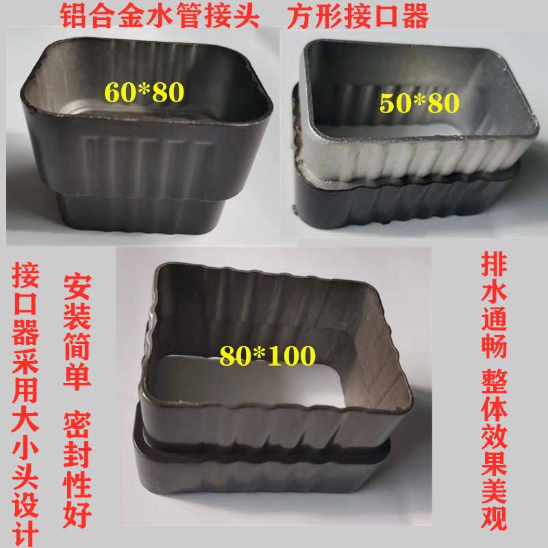 厦门雨水管漏斗有哪些型号杭州飞拓建材