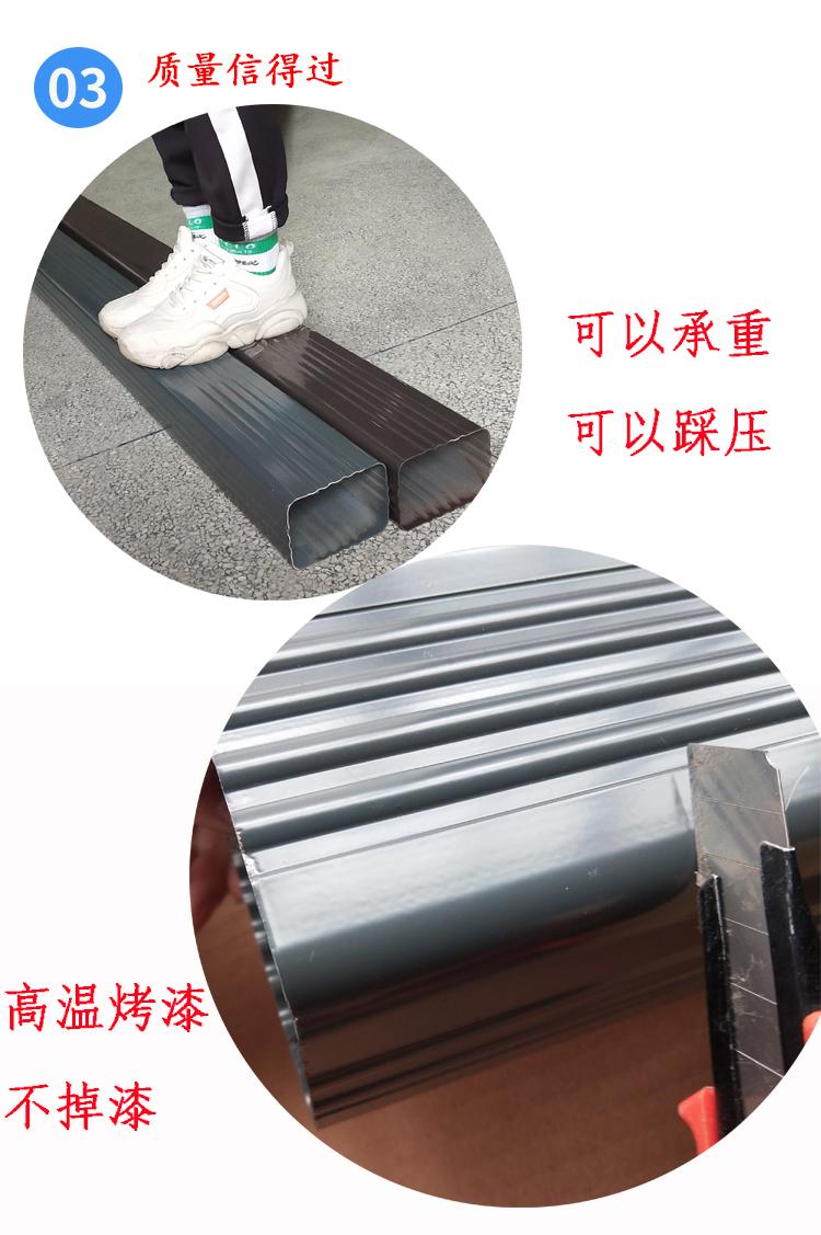 江西铝合金雨落水管【本周热门】飞拓建材