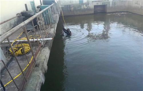 攀枝花沉井带水施工服务-实现