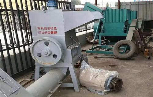 黑河塑料管道粉碎机