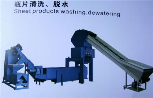 鹤壁环保型pet清洗生产线