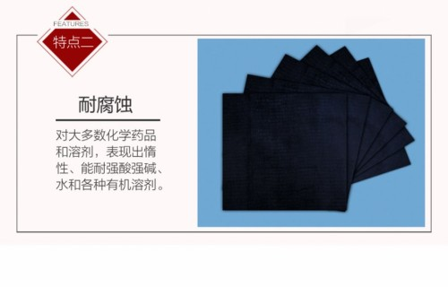 湖南优质铁氟龙输送带价格600×2440/2675mm