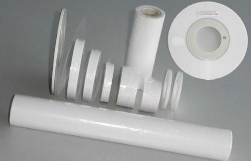 辽宁优质铁氟龙输送带价格500×1735/2020mm