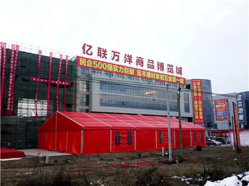 驻马店25米全红篷房出租华熠厂家篷房出租