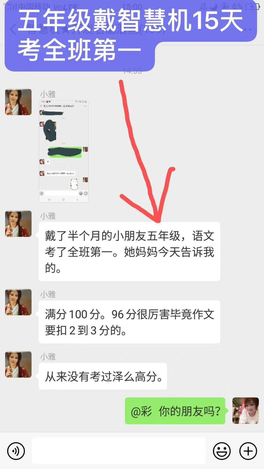 湖南省家教机构保证大幅度提分4个月里