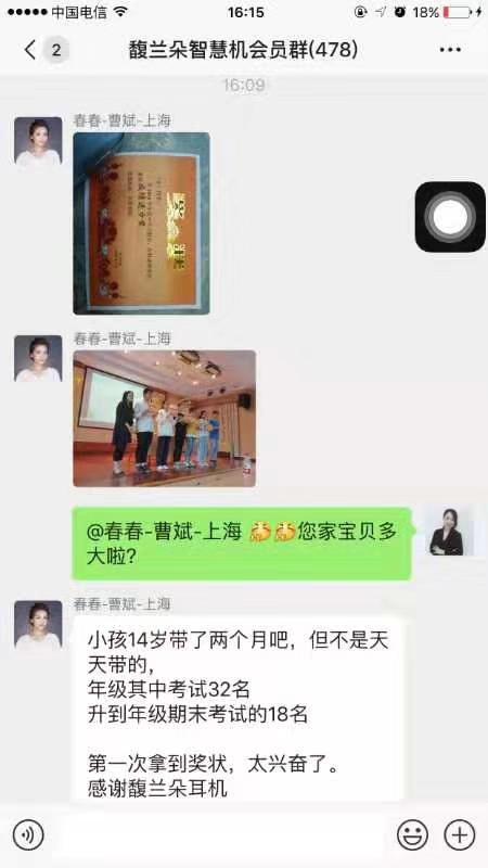 新闻:广州学大教育保证大幅度提分4个月里很轻松湖南省