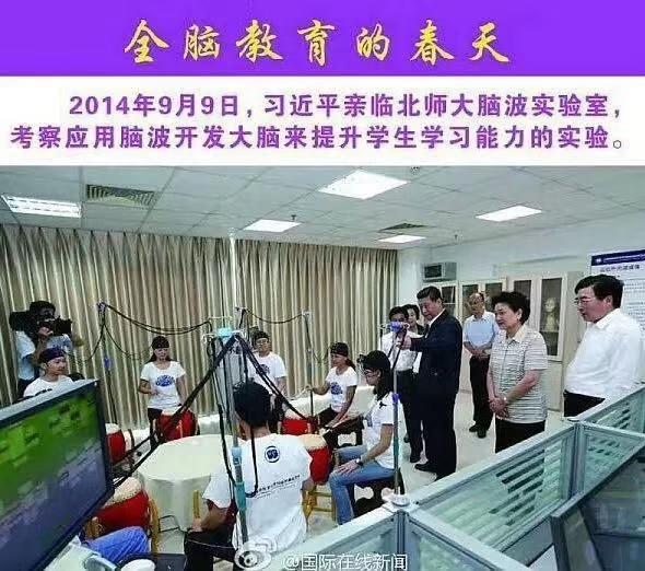 新闻:交大昂立教育保证大幅度提分4个月里很轻松西藏省