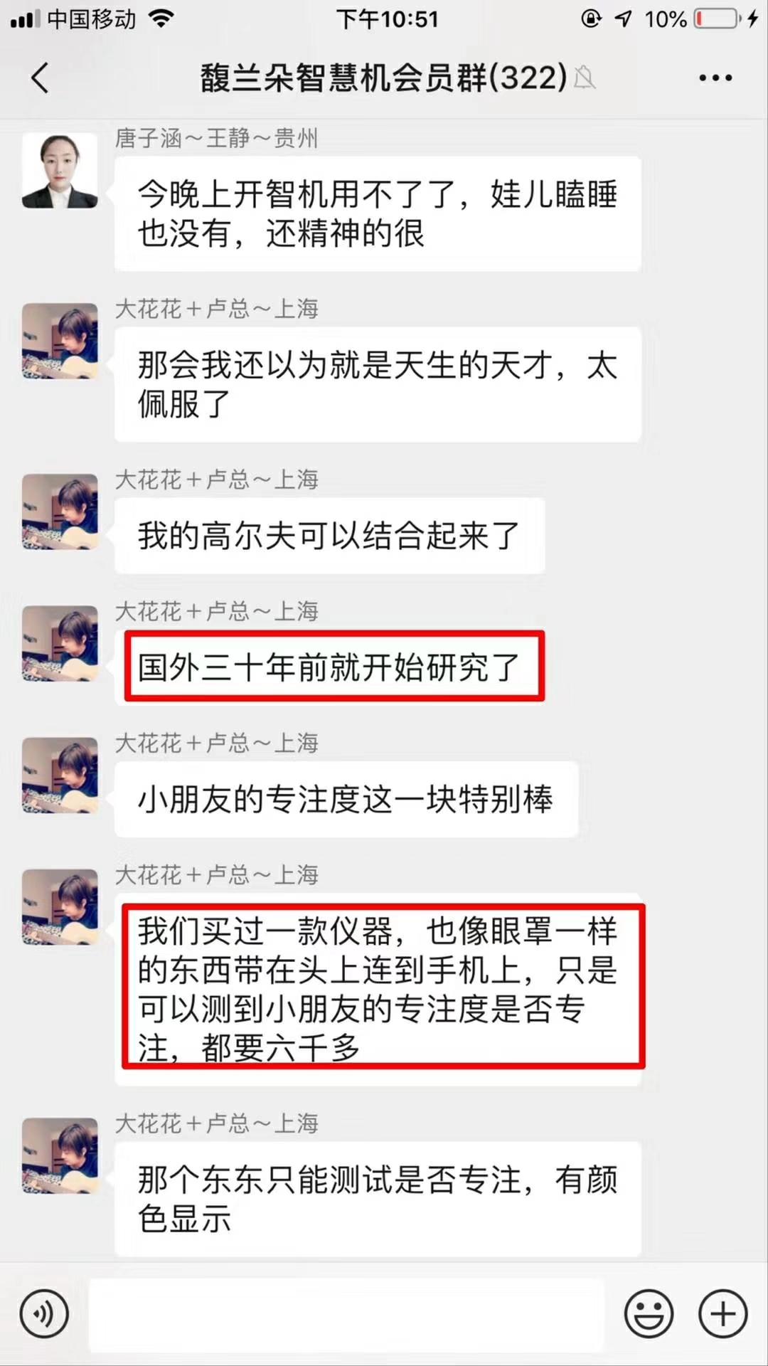 湖南省奥数班保证大幅度提分4个月里