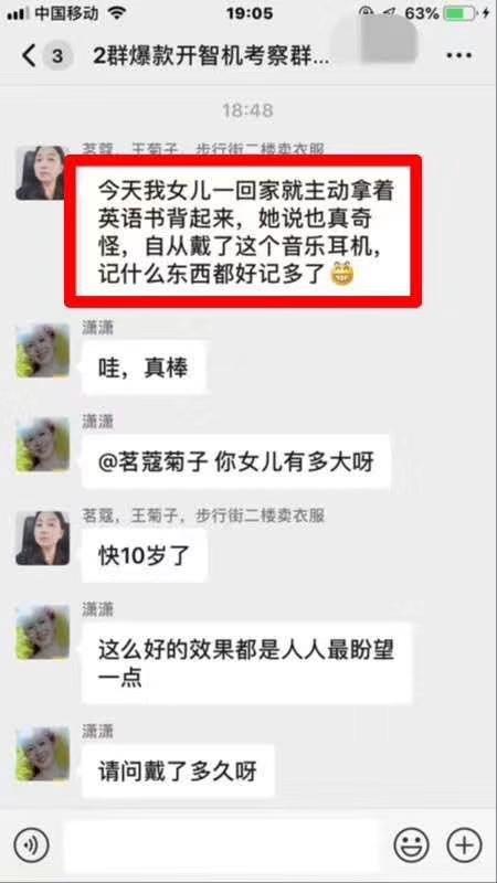 湖南省初中补课保证大幅度提分4个月里