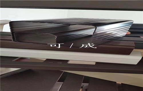 湖南厂房彩铝天沟檐槽安全耐用