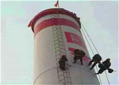 景德镇烟囱爬梯平台安全检查检测公司新闻