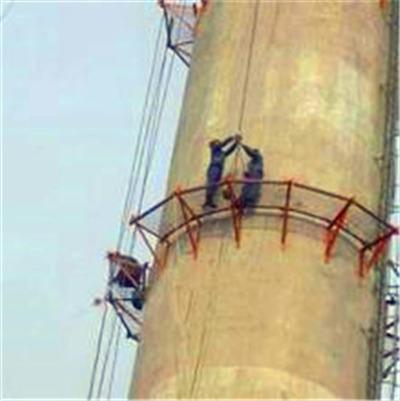 浙江烟囱爬梯平台安全检查检测公司新闻