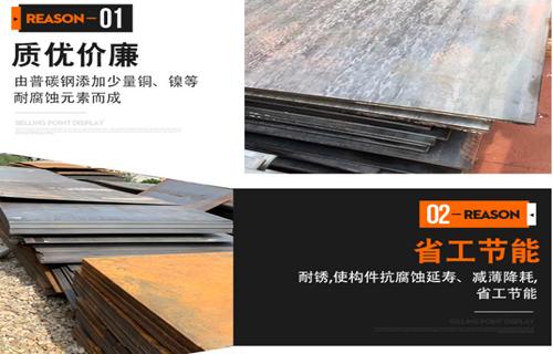 西藏耐候钢板厂家耐腐蚀钢板产品规格齐全