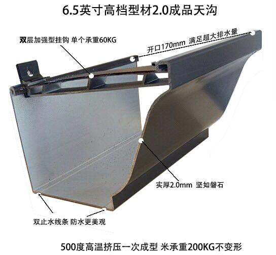 檐槽落水管?湖南雨水槽安装方法