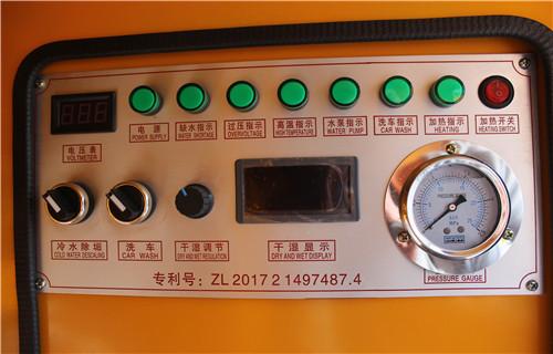 西藏自制超高压洗车机