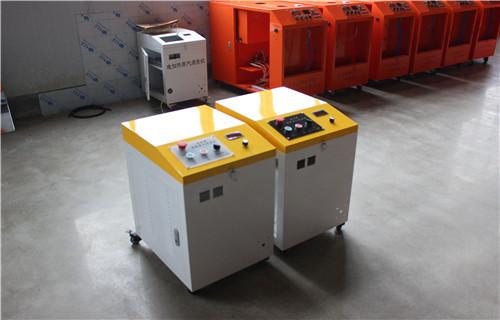福建漳州蒸汽清洗设备公司