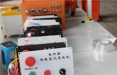 辽宁自制超高压洗车机