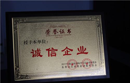 安庆高温蒸汽洗车机
