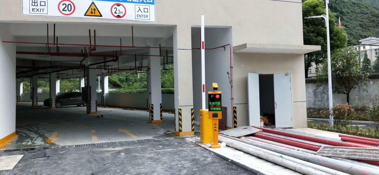 谷停车场道闸道闸的安装方法