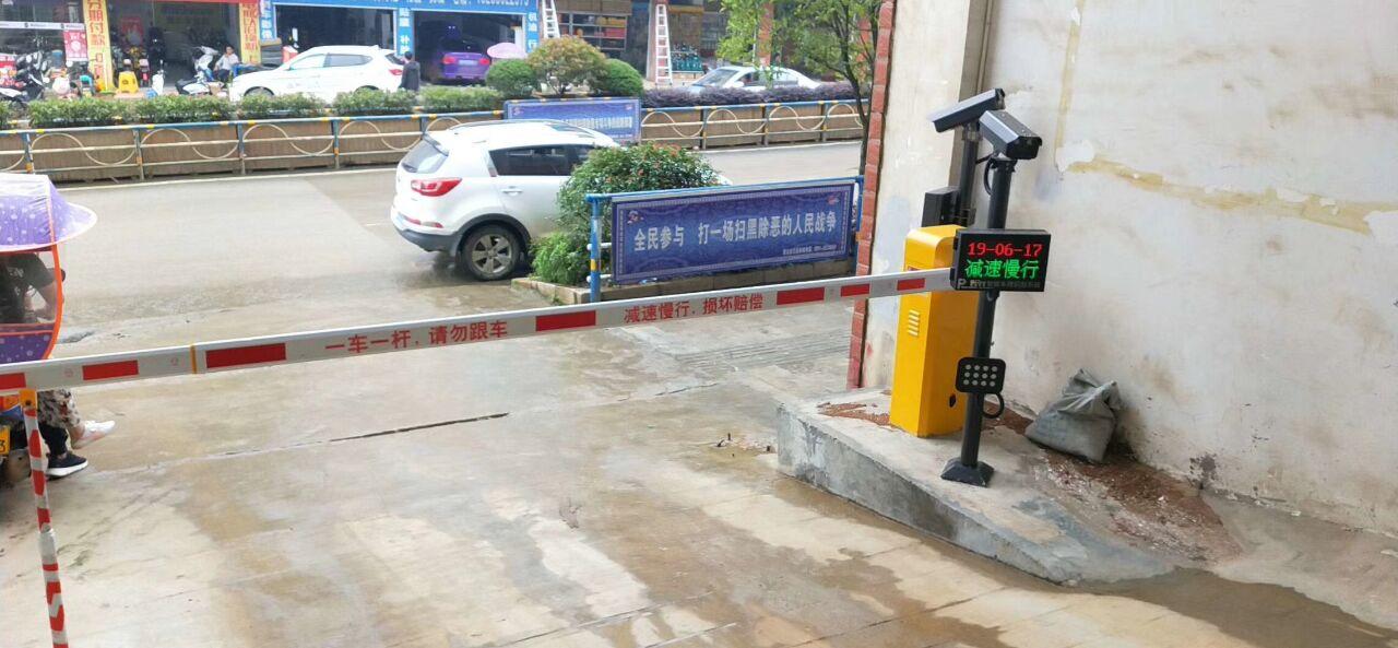 北京市道闸挡车器捷斯道闸的安装方法