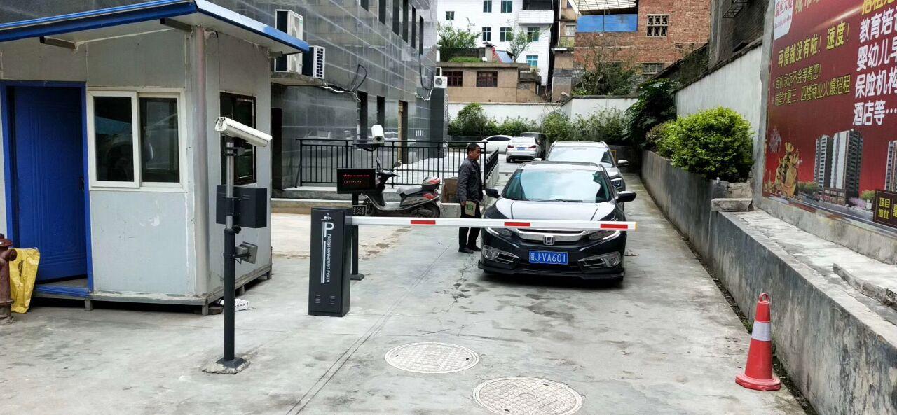 洛阳智能停车场收费系统安装需要多久?