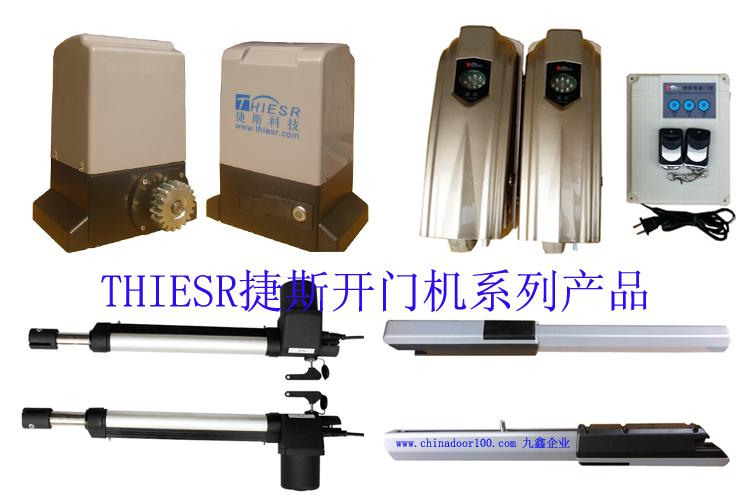 锦州平移门电机常见故障及解决方法