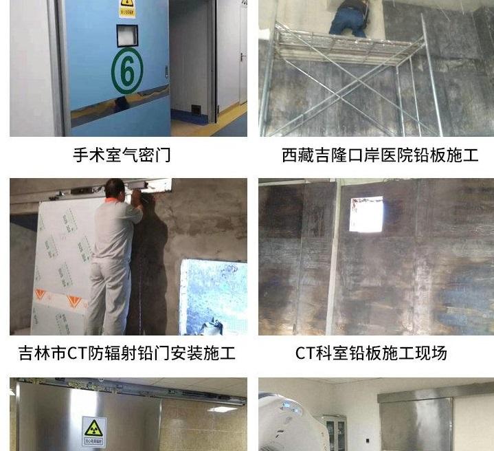东营新闻:牙科移动式铅房总厂家