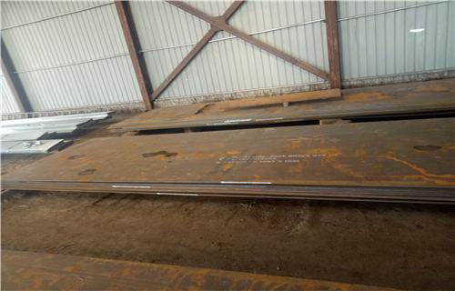 张家界DHA1钢板莱钢一级代理商