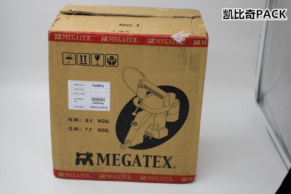 青海西宁(N600A-AIR)化工专用缝包机 说明书
