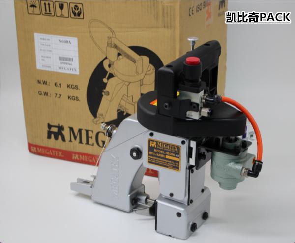 贵州黔西南(台湾耀鸿牌)台湾手提缝包机 说明书