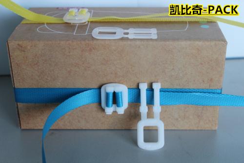 江西/塑料打包扣/原材料